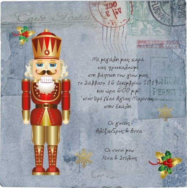E175_CHRISTMAS 2