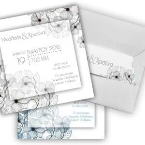 Προσκλητήριο Γάμου Κλασικό Μ323