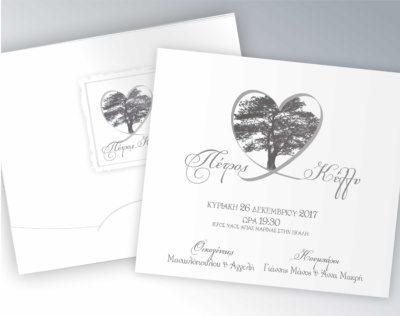 Προσκλητήριο Γάμου Κλασικό NW10