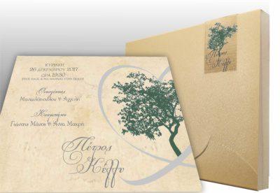 Προσκλητήριο Γάμου Κλασικό NW11