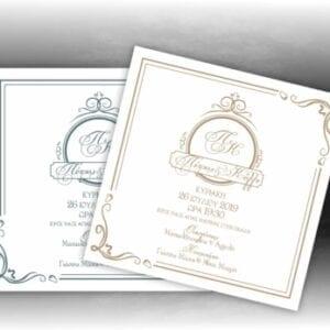 Προσκλητήριο Γάμου Κλασικό NW13