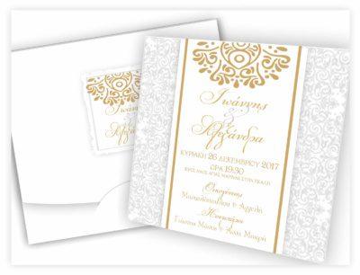 Προσκλητήριο Γάμου Κλασικό NW8