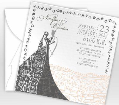 Προσκλητήριο Γάμου ART NW5