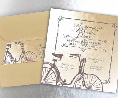 Προσκλητήριο Γάμου Κλασικό NW19