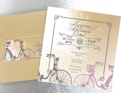 Προσκλητήριο Γάμου Κλασικό NW26