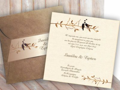 Προσκλητήριο Γάμου BIRDS TREE NW21
