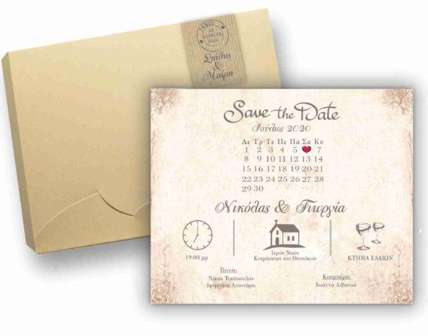 Προσκλητήριο Γάμου ΗΜΕΡΟΛΟΓΙΟ NW37