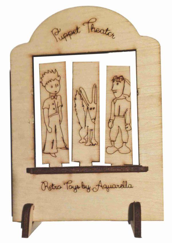 Ξύλινο Διακοσμητικό ΚΟΥΚΛΟΘΕΑΤΡΟ Μικρός Πρίγκιπας LE 1008