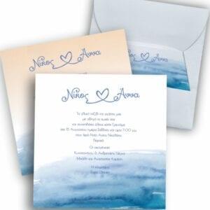 Προσκλητήριο Γάμου ΘΑΛΑΣΣΑ NW49