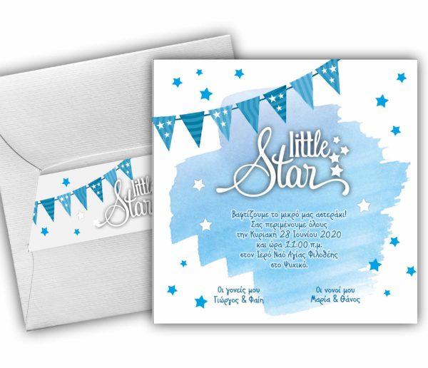 Προσκλητήριο βάπτισης LITTLE STAR Ε1053