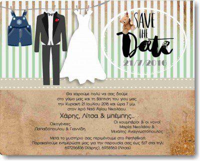 Προσκλητήριο γάμου και βάπτισης Save the date κουστούμια Μ19